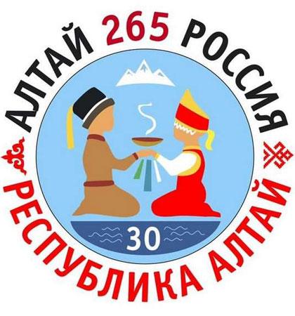 30-летие со дня образования Республики Алтай и 265-летие вхождения алтайского народа в состав Российского государства