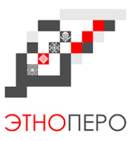 Этноперо