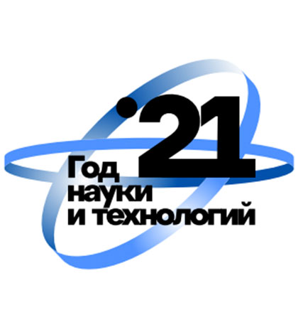21 год науки